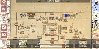 古地図や聖地巡礼マップを現代地図と重ね合わせて表示し町歩きできる「Maplat」 - GIGAZINE