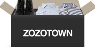 ZOZOTOWN、早くも「おまかせ定期便」を終了へ : IT速報