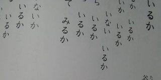 谷川俊太郎の有名なあの詩はクロネコヤマトのお兄さんの気持ちだと思って読むと途端にジワジワくる「確かにリンクしてる(笑)」 - Togetter