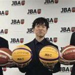 日本男子、44年ぶり五輪決定!FIBAが開催国枠を承認/バスケ – SANSPO
