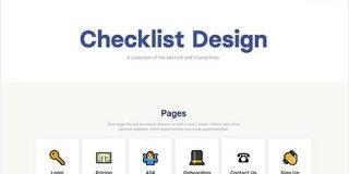 ログインページや値段表、コンタクトフォームなどのUI/UXをより良くするためのチェックリスト・「Checklist Design」   かちびと.net