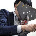 「Nintendo Labo: VR Kit」をいち早く体験-「本物」の風を感じ、VR空間で「3Dお絵かき」も – CNET