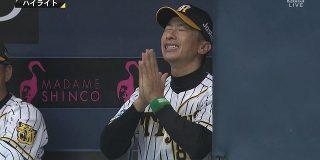 【悲報】 阪神スタメンの打率、全員小林以下 : なんJ(まとめては)いかんのか?