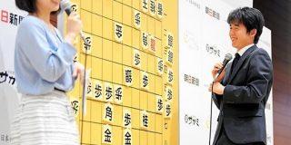 藤井聡太さん、5連覇のかかる詰将棋大会で90分5問の問題を3分で2問解いてしまう:キニ速