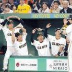 【画像】巨人・丸、楽しそう : なんじぇいスタジアム
