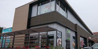 セブン-イレブン、Amazon Goへの対抗店舗オープン | BUSINESS INSIDER