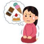 子どもが欲しがる食べ物は適度に与えよう!幼少期に満たされなかった欲望は爆発すると怖い「ポテチ毎日一袋」「吐くまでコーラがぶ飲み」 – Togetter