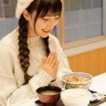 「牛丼をはじめて食べたあの日のこと、覚えていますか?」山崎エリイと吉野家初体験。ときどき、メシ – メシ通