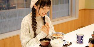 「牛丼をはじめて食べたあの日のこと、覚えていますか?」山崎エリイと吉野家初体験。ときどき、メシ - メシ通