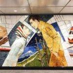 工事が終わった下北沢駅にびっくり→壁の巨大レリーフに注目の人々「えっこれマジ?」「下北がソ連になっとる(笑)」 – Togetter