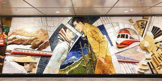 工事が終わった下北沢駅にびっくり→壁の巨大レリーフに注目の人々「えっこれマジ?」「下北がソ連になっとる(笑)」 - Togetter