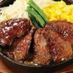 【マジかよ】居酒屋チェーン「白木屋」がメニューをリニューアル → 〇〇の肉が仲間入りしてしまう | ロケットニュース24