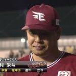 西武ファン「浅村ーーーそれで満足かーーーー!」 : なんJ(まとめては)いかんのか?