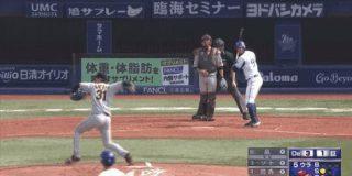 野球の面白GIFでみんなで笑おうや:キニ速