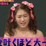 握手会がゲロを吐くほど大っ嫌いだった元AKB48西野未姫先生、クズ対応でセンター候補からお笑い担当に大転落 #しくじり先生 – Togetter