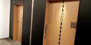 Amazonのオフィスに設置されているエレベーター、めっちゃかわいくてテンション上がる「センスの塊」「ドナドナされそう」 - Togetter