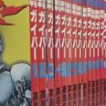 昭和に始まり、平成に終わ…らなかった漫画の数々 – Togetter