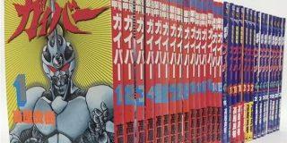 昭和に始まり、平成に終わ…らなかった漫画の数々 - Togetter