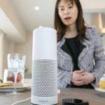 アマゾン『Alexa』に盗聴問題。録音した会話を顧客情報と紐付け&面白い内容は従業員で共有とヤバい|(篠原修司)