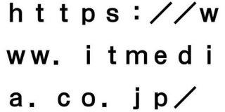 ネット記事の英数字を「半角」に 「神戸新聞ネクスト」が方針を変えた理由 - ITmedia