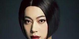 「いや、はんにゃ金田 綺麗すぎるやろ」吉本坂46のMVで披露された妖艶なチャイナドレス姿にうっとり - Togetter