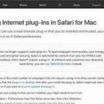 Apple、SafariでJavaやSilverlightなど、ほとんどのインターネットプラグインのサポートを終了したと発表。 | AAPL Ch.