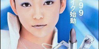 安室ちゃん、あゆ、あやや、キムタク…ポスターもパッケージも思い出いっぱい! #平成なつかしコスメ - Togetter