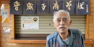 音威子府名物 駅そば復活「常盤軒」創業80年 25日から「ファンのため頑張る」:北海道新聞