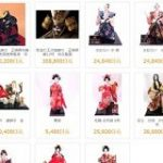 人形の久月公式オンラインショップ「久月」 海外EC 販売をBuyeeが包括的にサポート開始|BEENOS株式会社のプレスリリース