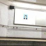駅にサークルの広告を出そうとしたのに自分の証明写真が掲載されてしまった人が話題に「インパクトでかすぎ」「じわじわくる」 – Togetter