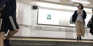 駅にサークルの広告を出そうとしたのに自分の証明写真が掲載されてしまった人が話題に「インパクトでかすぎ」「じわじわくる」 - Togetter