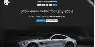 商品を360度回転できる画像ビューワーを簡単に実装できるスクリプト -JS Cloudimage 360 View | コリス