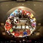 【海外の反応】「久保建英のブレイクだ」J1リーグ第10節までの感想を語る外国人サポーター | NO FOOTY NO LIFE