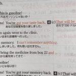 アメリカンジョークみたいな会話が載ってる英語の問題集 – Togetter