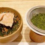お茶屋が新茶をドリップして作った『ガチ茶漬け』は、お茶漬けの常識を変える香り高さ / 三軒茶屋の日本茶専門店「東京茶寮」 | ロケットニュース24