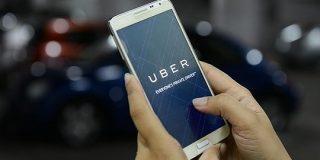 注目集めたUberの上場、滑り出しは低調 - CNET
