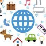 総務省、「020」で始まる14桁の番号100億個追加。IoT対策で : IT速報