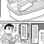 結婚と同時に東京にやってきた妻が愛用のピーナッツバターの入荷をスーパーにリクエストし続けた結果…「この町が好きになってきた」 – Togetter