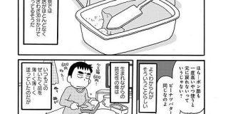 結婚と同時に東京にやってきた妻が愛用のピーナッツバターの入荷をスーパーにリクエストし続けた結果…「この町が好きになってきた」 - Togetter