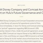 DisneyがHuluの100%支配権獲得 Comcastとの契約で – ITmedia