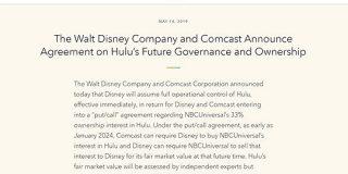 DisneyがHuluの100%支配権獲得 Comcastとの契約で - ITmedia