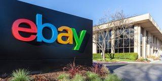 eコマース大手eBayが仮想通貨決済導入の噂を否定 | CRYPTO TIMES
