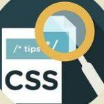 【第3弾】少しのコードで実装可能な15のCSS小技集 | Webクリエイターボックス