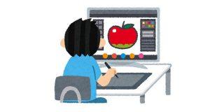 意匠法改正が変えるWebサイトリリース・リニューアルのプロセス | Web担当者Forum