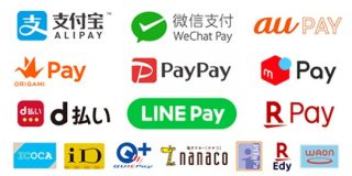 関西圏のキャッシュレス加速へ、JR西日本系28施設約3000店がコード決済対応 | TechCrunch