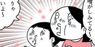 旬の味覚「椎茸」を味わいつくしてみた【味噌焼きから味噌漬けドレッシングまで】 - メシ通