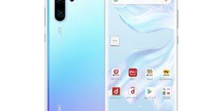 3キャリア、Huawei製スマホの発売延期へ : IT速報