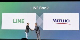 LINEとみずほ、「LINE Bank」設立準備会社を立ち上げ-2020年度中に新銀行設立へ - CNET