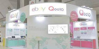 eBay、日本でグループ内の連携が加速!展示会に初めて出展した2社合同ブースの反響は?|ECのミカタ