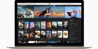 【悲報】iTunes、ついに終了へ : IT速報